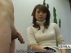 A posh Japanese lady nonchalantly admires a hairless CFNM model who stands a few paces away while recounting one tipsy night of sexual truth or dare d